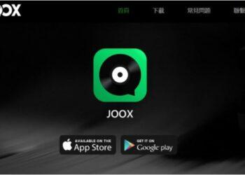 Cara Mendapatkan JOOX VIP Gratis cara mendapatkan joox vip gratis - Cara Mendapatkan JOOX VIP Gratis 350x250 - Cara Mendapatkan JOOX VIP Gratis